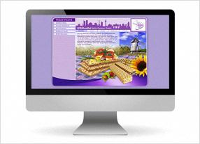 komplette Homepageerstellung für ein Unternehmen aus der Lebensmittelbranche,durchgedacht Kommunikationsagentur in Berlin